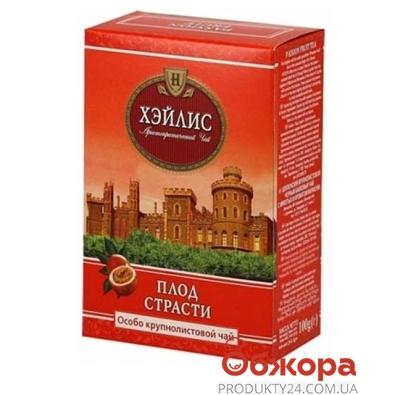 Чай Хейлис (Hyleys) Английский Плод страсти 100 г – ИМ «Обжора»