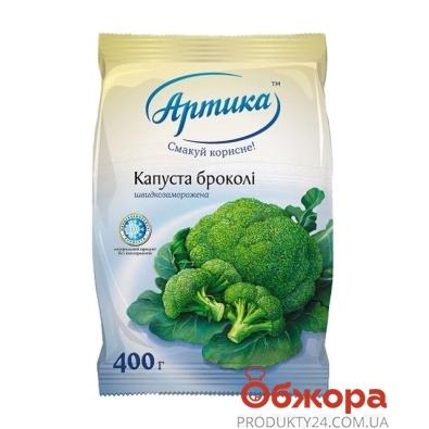 Брокколи капуста Артика замороженная 450 г – ИМ «Обжора»