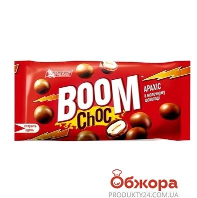 Драже Бум Чук (Boom Choc) Арахис глазуре 50 г – ИМ «Обжора»