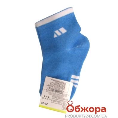 Носки дет.Спорт с логотипом 20-22р – ИМ «Обжора»