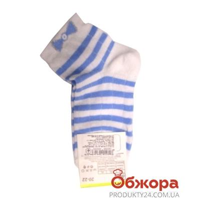 Носки дет.Бантик на резинке 20-22р – ИМ «Обжора»