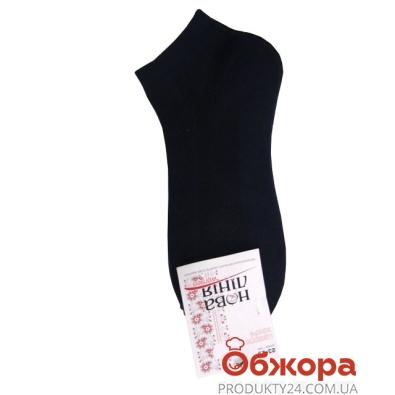 Носки Новая линия Арт.215 жен. – ИМ «Обжора»