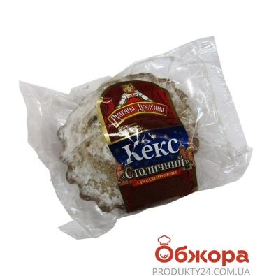 Кекс Рум'яна духм'яна Столичный с изюмом 150 г – ИМ «Обжора»