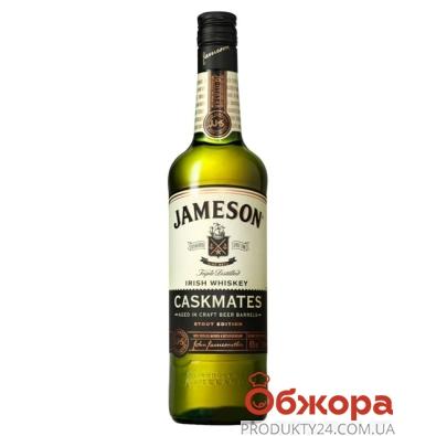 Виски Джеймсон (Jameson) Caskmates 0,7л. 40% – ИМ «Обжора»