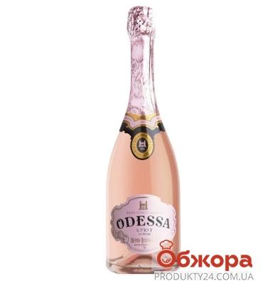 Шампанское Одесса розовое брют 0.75 л – ИМ «Обжора»
