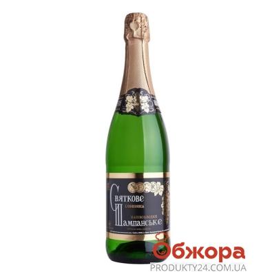 Шампанское Одесса Святкове п/сл. 0.75 л – ИМ «Обжора»