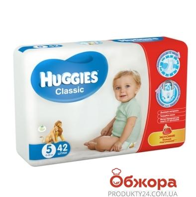 Підгузки HUGGIES Класик 5 (11-25кг) 42 шт – ІМ «Обжора»