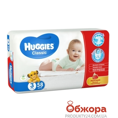 Підгузки HUGGIES Класик 3 (4-9кг) 58 шт – ІМ «Обжора»