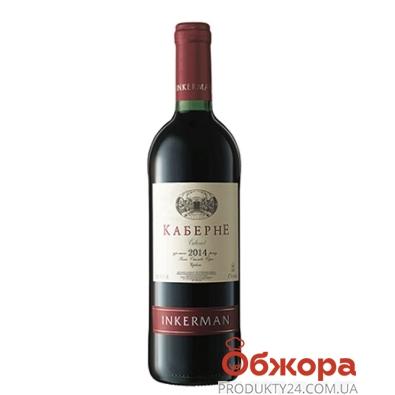 Вино Инкерман (INKERMAN) Каберне сухое красное 0,7 л – ИМ «Обжора»