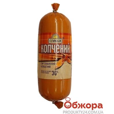 Сыр Славия копченый 220 г – ИМ «Обжора»