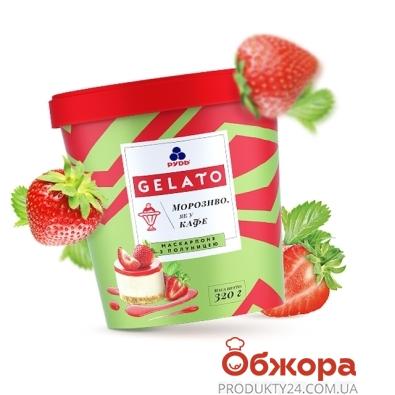 Мороженое Рудь Маскарпоне с клубникой Gelato 320 г – ИМ «Обжора»