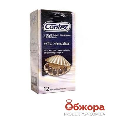 Презервативы Контекс (Contex) Extra sensation N12 – ИМ «Обжора»