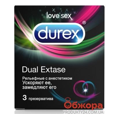 Презервативы Дюрекс (Durex) 3шт Dual exstas – ИМ «Обжора»