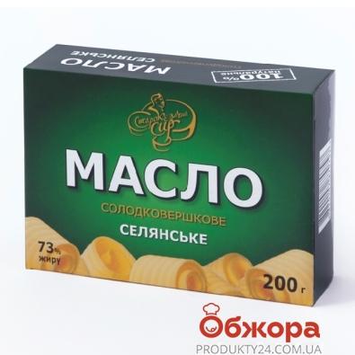 Масло Старокозачье Крестьянское 73% 200г – ИМ «Обжора»