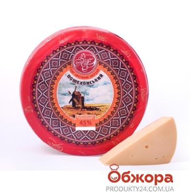 Сыр Пошехонский Старокозачье – ИМ «Обжора»