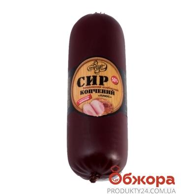 Сыр Староказачье Премиум с шинкой 60% – ИМ «Обжора»