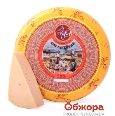 Сыр Староказачье Сметанковый 45% – ИМ «Обжора»