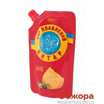 Сыр Староказачье Янтарь 180 г – ИМ «Обжора»