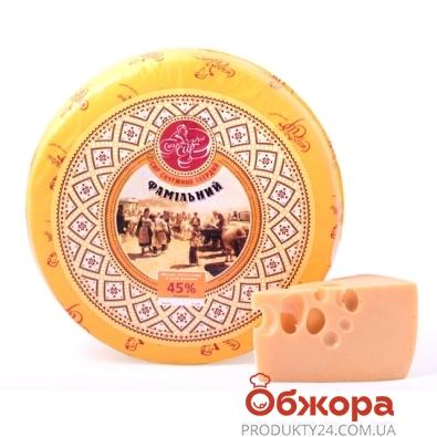 Сыр Староказачье Фамильный – ИМ «Обжора»