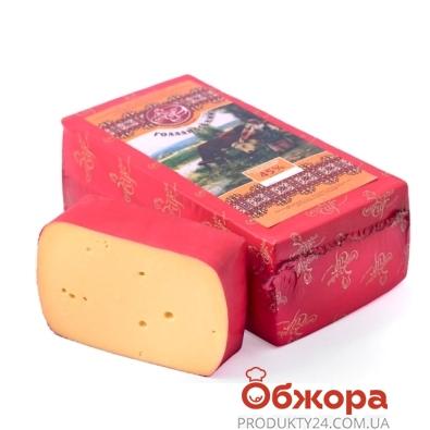 Сыр Староказачье Голландский – ИМ «Обжора»