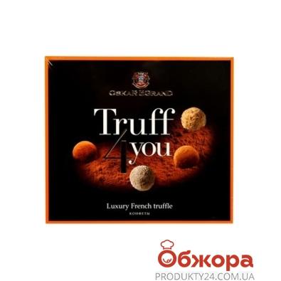 Конфеты Оскар ле Гранд (Oskar Le Grand) трюфель 100 г – ИМ «Обжора»
