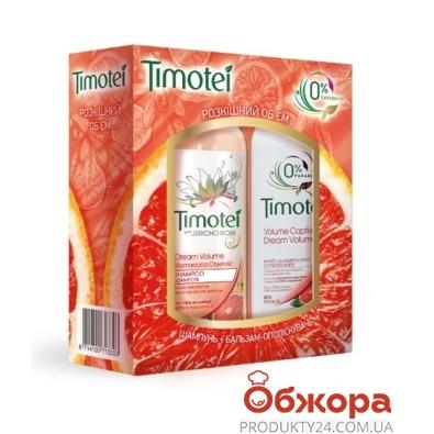 Набор Тимотей (Timotei) Роскошный объем – ИМ «Обжора»