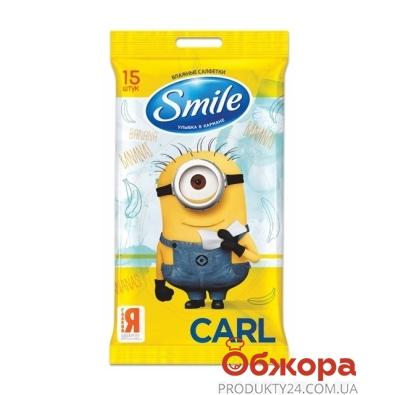 Салфетки влажные Смайл (Smile) Minions MIX, 15 шт. – ИМ «Обжора»