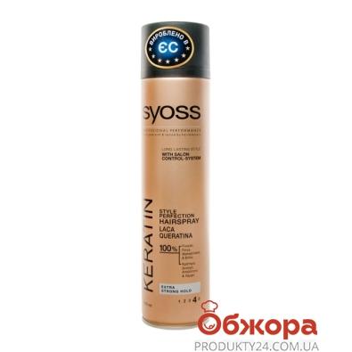 Лак для волос Сьёс (Syoss) Keratin (Е) 400 мл – ИМ «Обжора»