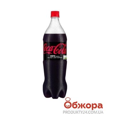 Литр кока колы цена пресс для отжима сока купить в москве