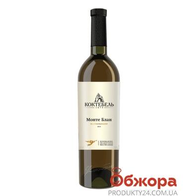 Вино Коктебель Монте Блан белое п/сл. 0,75 л – ИМ «Обжора»