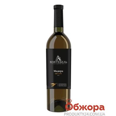 Вино Коктебель Мадера белое крепкое марочное 0,75 л – ИМ «Обжора»