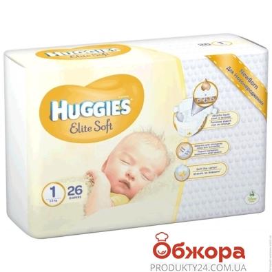 Підгузки HUGGIES elite soft (1) 25шт – ІМ «Обжора»