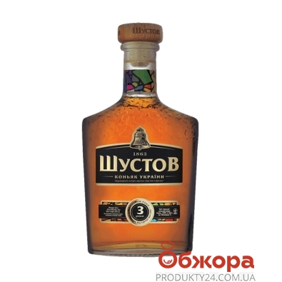 Коньяк Шустов Украина ординарный 3* 0.5 л – ИМ «Обжора»
