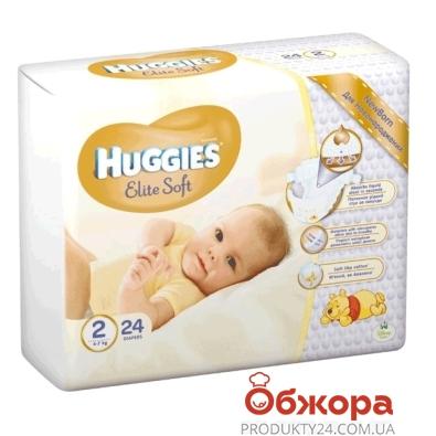 Підгузки HUGGIES elite soft (2) 25шт – ІМ «Обжора»