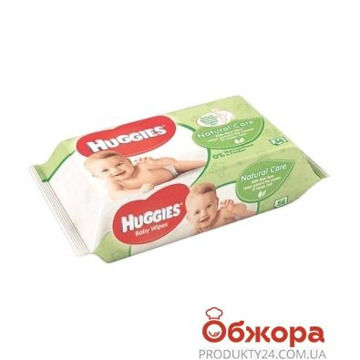 Серветки HUGGIES natural care вологі з алое 56 шт, – ІМ «Обжора»