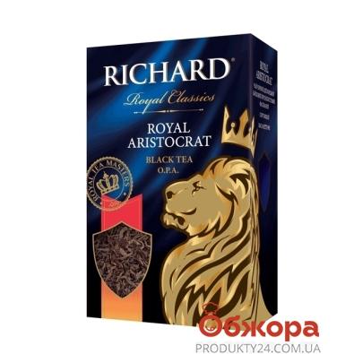 королевский чай ричард