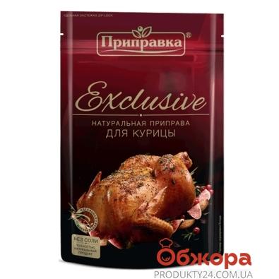 Приправа Приправка Эксклюзив для курицы 50 г – ИМ «Обжора»
