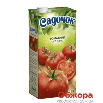Сок Садочок томат с солью 1.93 л – ИМ «Обжора»