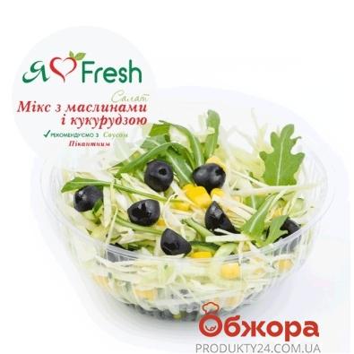 Салат с маслинами и креветками рецепт простой