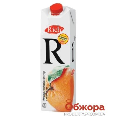 Нектар Рич (Rich) Апельсин 1 л – ИМ «Обжора»