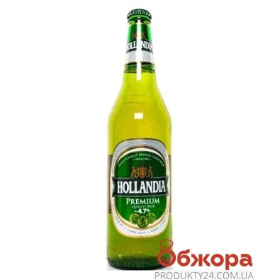 Пиво Hollandia Premium 0,65л – ІМ «Обжора»