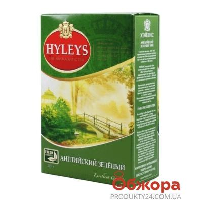 Чай Хейлис (Hyleys) Ган Паудер 100 г – ИМ «Обжора»