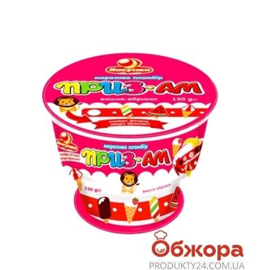 Мороженое Ласунка ПРИЗ-АМ абрикос-вишня 150г – ИМ «Обжора»