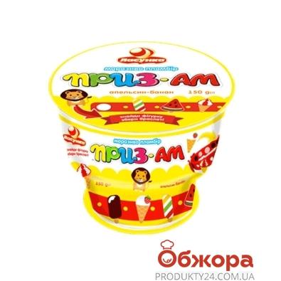 Мороженое Ласунка ПРИЗ-АМ апельсин-банан 150г – ИМ «Обжора»