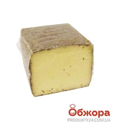 Сыр Пепенеро Комо 50% весовой – ИМ «Обжора»
