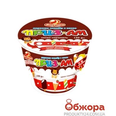 Мороженое Ласунка ПРИЗ-АМ какао-карамель 150г – ИМ «Обжора»