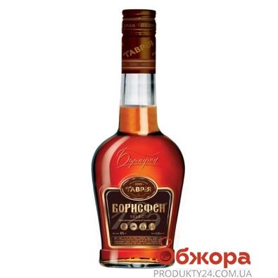 Бренди Борисфен Select 0,25 л – ИМ «Обжора»