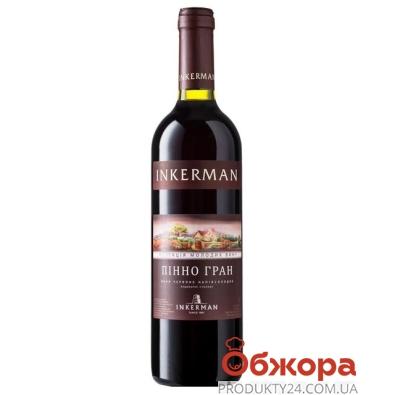 Вино Инкерман (INKERMAN) Пинно Гран красное п/сл 0,7 л – ИМ «Обжора»