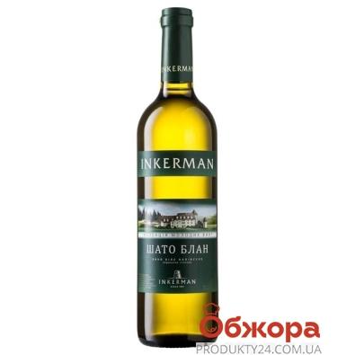Вино Інкерман Шато Блан 0,7л. біл. н/сух. – ІМ «Обжора»