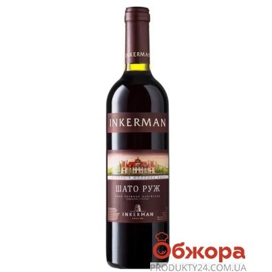 Вино Инкерман (INKERMAN) Черном кол Шато Руж  красное 0,75 л – ИМ «Обжора»